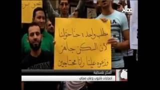 فيديو  للوقفة الإحتجاجية للمحولين من عدل2 لبرنامج كناب ايمو بقسنطينة على قناة الخبر