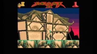 Shadow of the Beast 2 - [Atari ST] Gameplay (longplay with cheat)