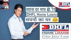 Dhfl home loan | ghar jaesa loan | 8.35 % p.a | i support you |