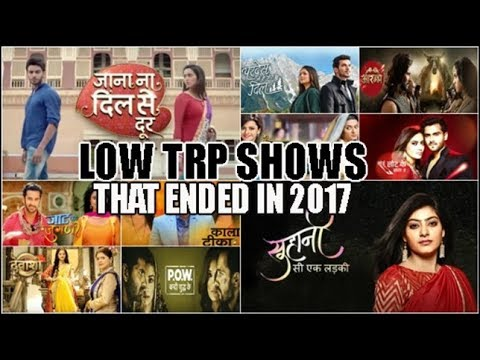 Low TRP Shows That Ended In 2017  : 10 Indian Television Serials That Went Off Air Due To Ratings