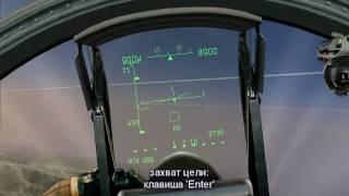18. Су-27: Импульсно-доплеровский радар (Часть 2)