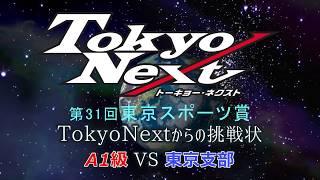 ボートレース平和島 http://www.heiwajima.gr.jp/ 第31回東京スポーツ賞...