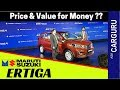 Maruti Suzuki Ertiga, Price & Value for Money Variant Suggested by CARGURU