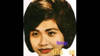 161 - ពៅ វណ្ណារី - Poy Vannary - ទឹកហូរ - Teok Hou