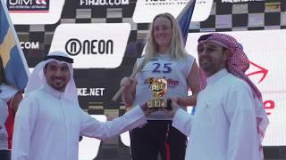 Sharjah World Championship Week - أسبوع الشارقة للبطولات العالمية