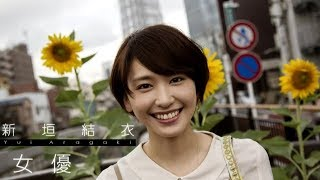 新垣結衣&立木義浩Hello Photo Lovers Part1(スカイツリー) 新垣結衣 動画 25