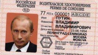 видео Как заменить просроченное водительское удостоверение?