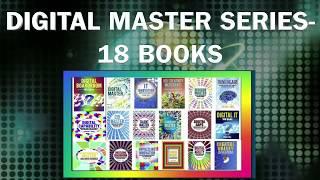 """Digital Master"" Book Series Introduction"