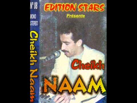 chikh n3am mp3