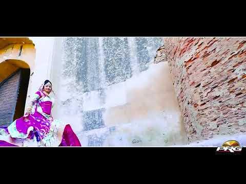 Dhak Dhak  Dhadke Re Saajan Maro  Jio  Dhadke  New  Marwadi Super  Video 2018