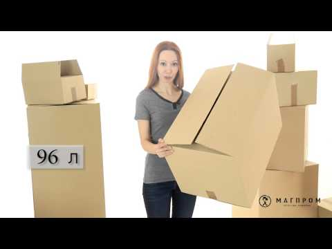Картонные коробки 96 л