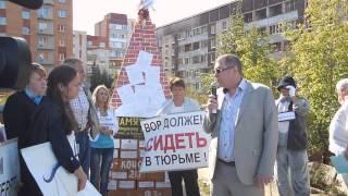 Митинг дольщиков, Ленинградская область