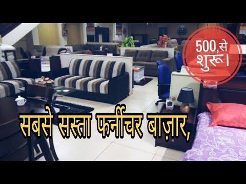 जयपुर का सबसे सस्ता फर्नीचर मार्केट,