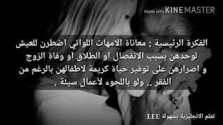 اغنية she work مترجمة