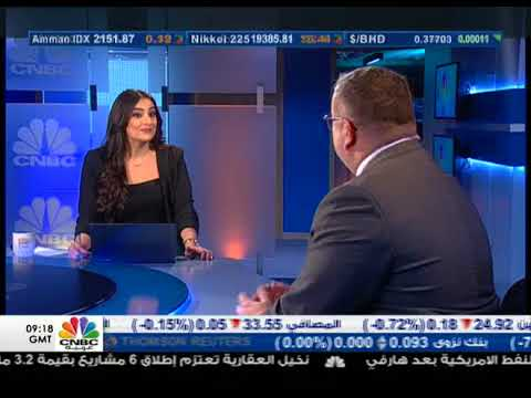 Interview CNBC ARABIA 5th September