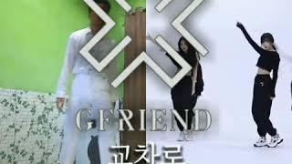 여자친구 (GFRIEND) - 교차로 (Crossroads) Dance Cover ¦ Rdance