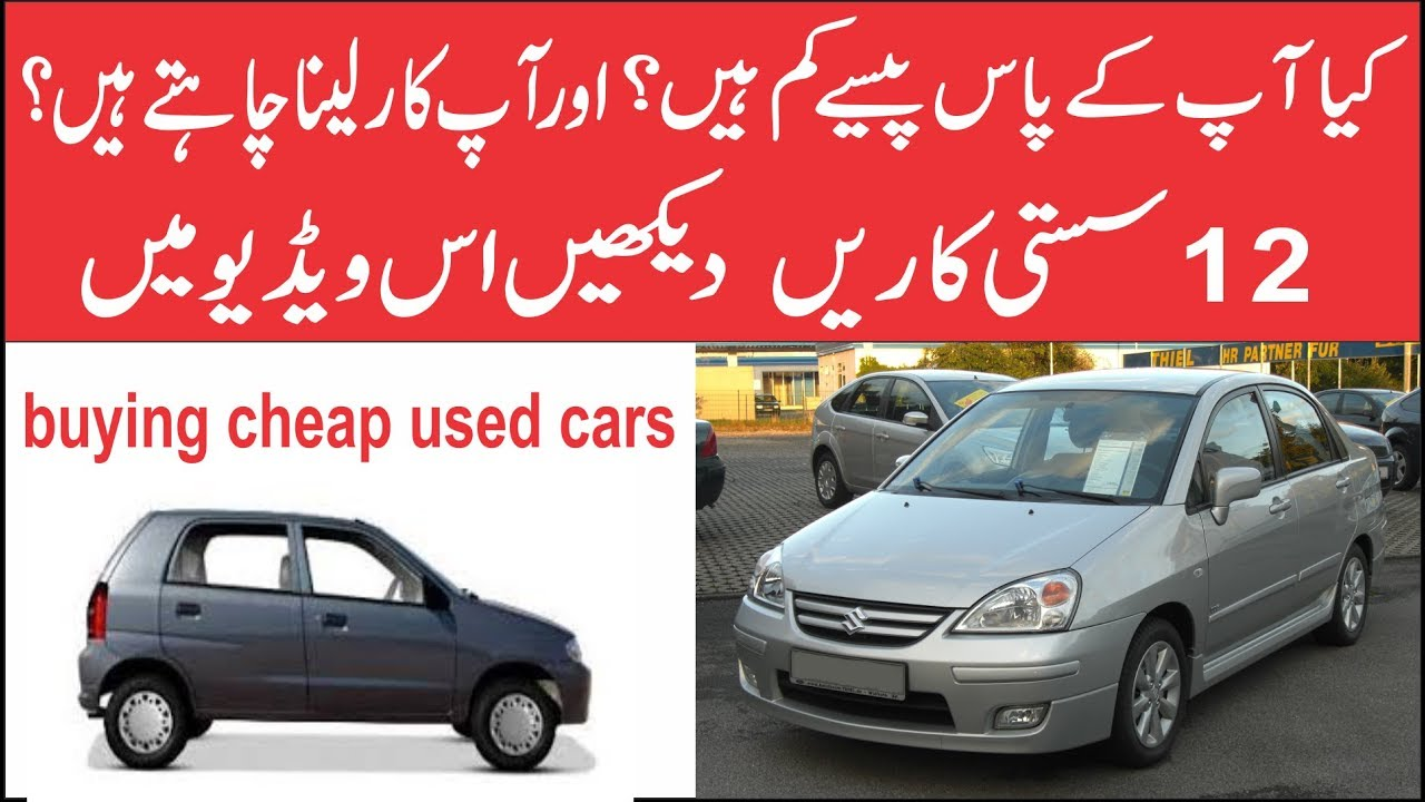 Cheap Used Cars Under