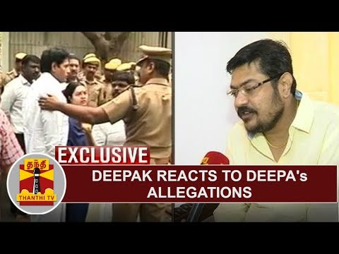 EXCLUSIVE | Deepak reacts to Deepa's Allegations | Thanthi TV
