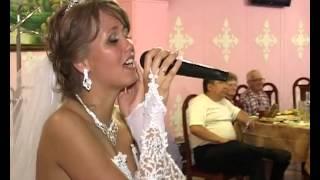 Невеста поёт для жениха
