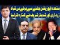 Dunya Kamran Khan Ke Sath | 9 August 2018 | Dunya News