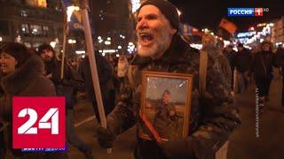 Это оскорбление: израильский и польский послы на Украине возмущены бандеровским шествием - Россия 24
