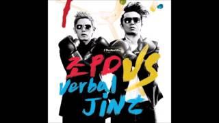 조PD & Verbal Jint - Super Hero (Feat. 샛별)