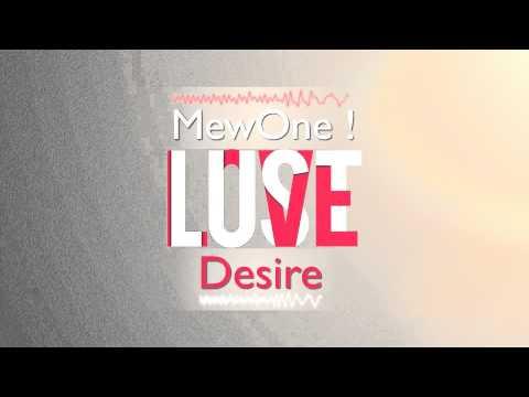 Meg Myers – Desire (MewOne ! Remix)