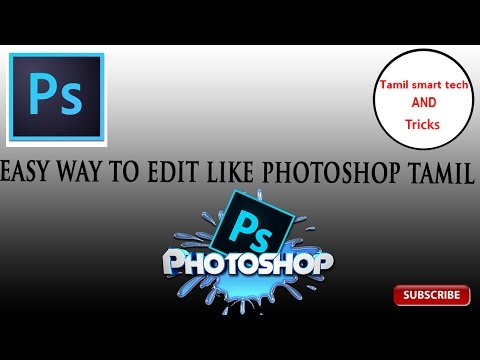 Easy way to edit like  Photoshop using mobile Tamil