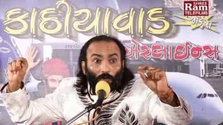 Kathiyawad Airlines |Sairam Dave | Gujarati Jokes