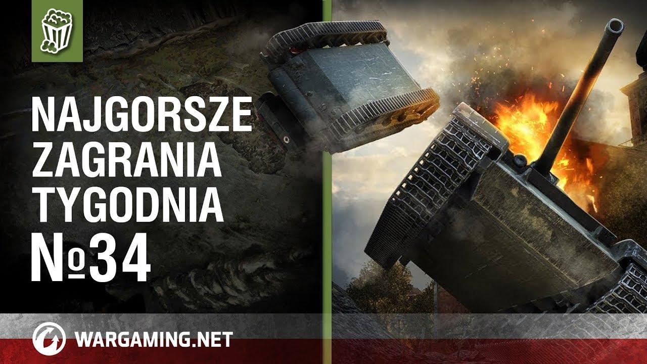 Najgorsze zagrania tygodnia №34 [World of Tanks Polska]