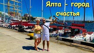 Райское место в Крыму. Пальмы, яхты и лучшая набережная.#Крымские каникулы#