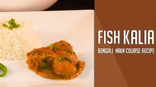 Fish Kalia - (macher Kalia/ Bengali Fish Recipe)