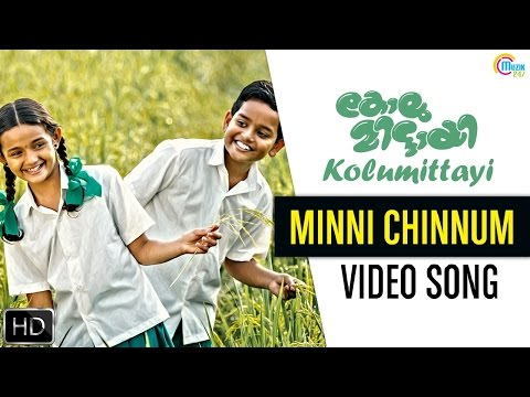 Kolumittayi | Minni Chinnum Song Video | Master Gourav Menon, Baby Meenakshi | Official