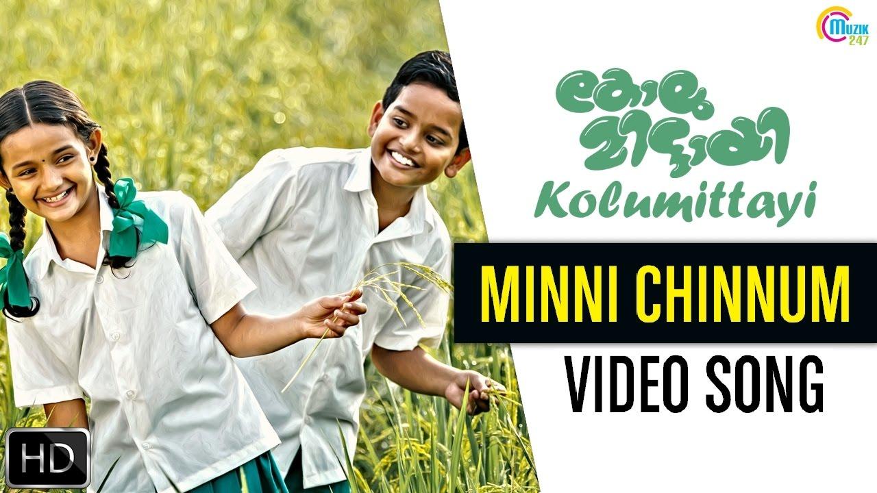 Kolumittayi | Minni Chinnum Song Video | Master Gourav Menon, Baby Meenakshi | Official