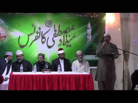 Aur Sab Kuch Tu Hoga Gawara - Muhammad Adil Iqbal