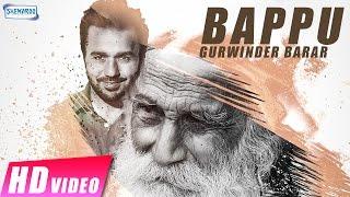 Bappu   Gurvinder Brar   New Punjabi Songs 2017   Shemaroo Punjabi