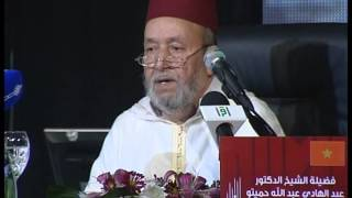 الإمام الشاطبي رائد المدرسة الأثرية في علوم القراءات / الشيخ عبد الهادى حميتو