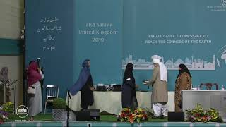 Academic awards distribution to Ladies - Jalsa Salana UK 2019
