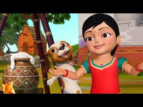 கண்மணியுடன் பொங்கல் கொண்டாட்டம் | Tamil Rhymes for Children | Infobells