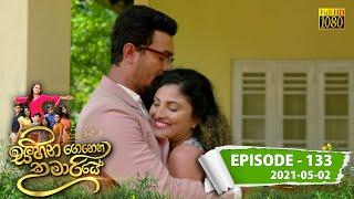 Sihina Genena Kumariye | Episode 133 | 2021-05-02 Thumbnail