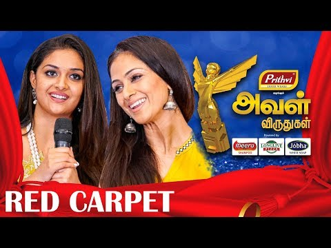Aval Awards 2018 Red Carpet   Full show at 3 pm on SUN TV