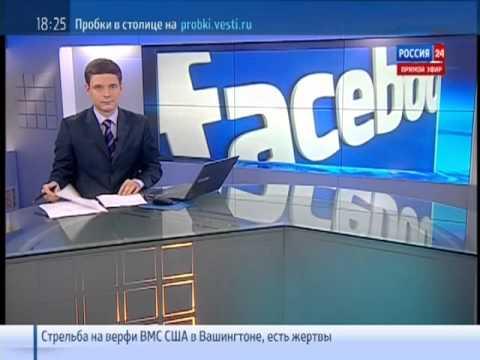 Facebook может попасть в список запрещенных сайтов из-за рекламы спайсов