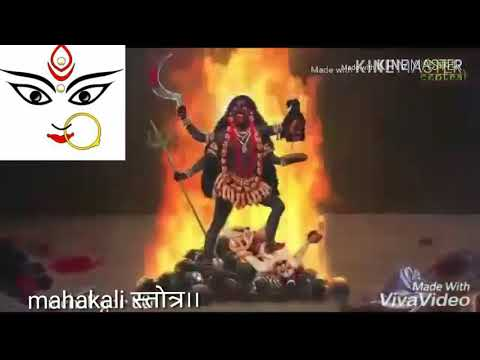 Mahakali Song. महाकाली स्त्रोत  Mahakali Song Whatsapp Status... New Version..
