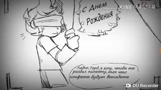 Комиксы по Eddsworld #4