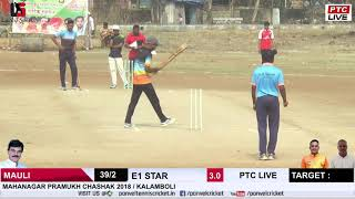 E1 STAR VS MAULI AT MAHANAGAR PRAMUKH CHASHAK 2018 / KALAMBOLI