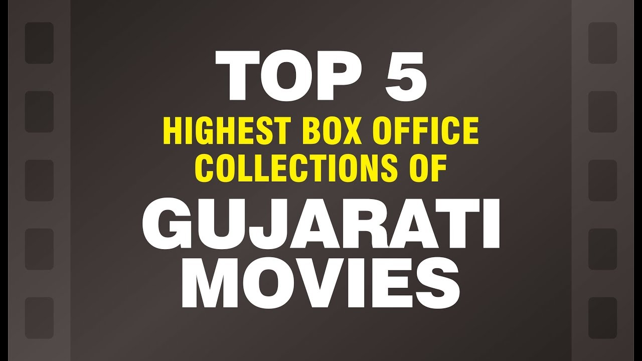 5877dc73887 Top 5 Box Office Collections of Gujarati Movies - YouTube
