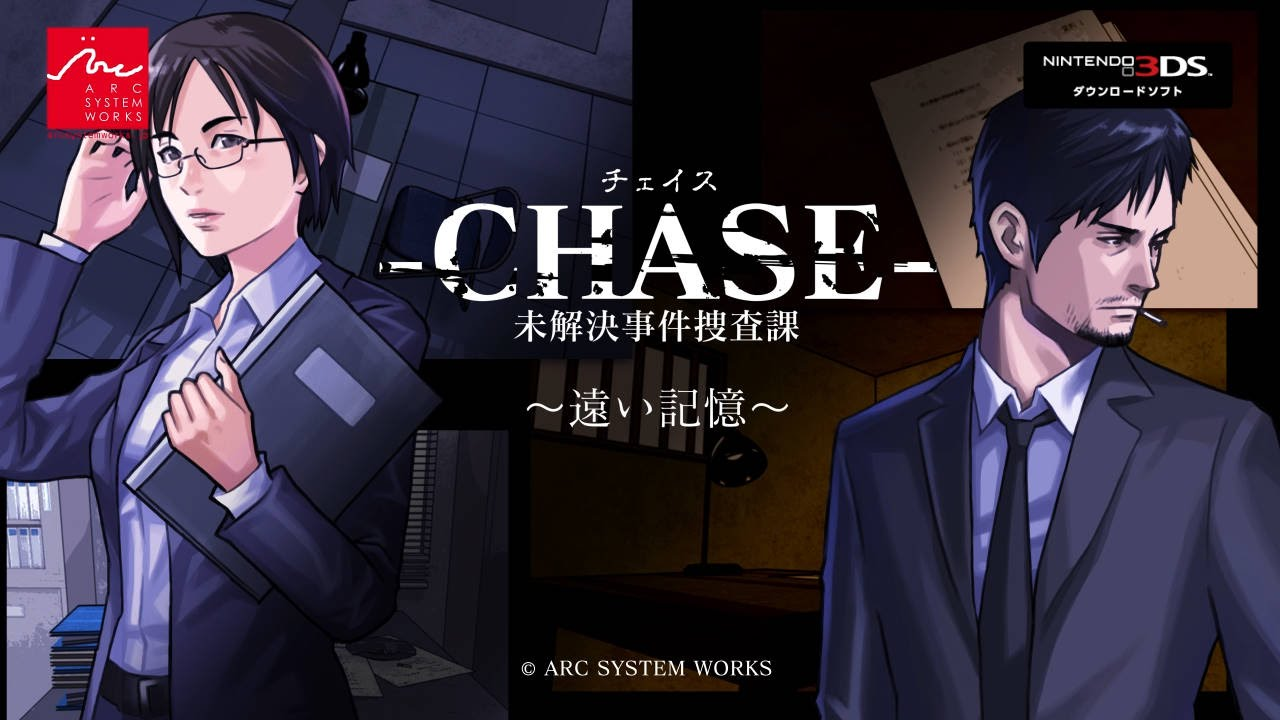 Chase: Cold Case Investigations - Distant Memories (Cing when you're Winning) Maxresdefault