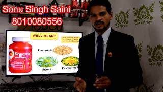 Mi Lifestyle's products || certified by ministry of AYUSH  || top quality in Ayurveda