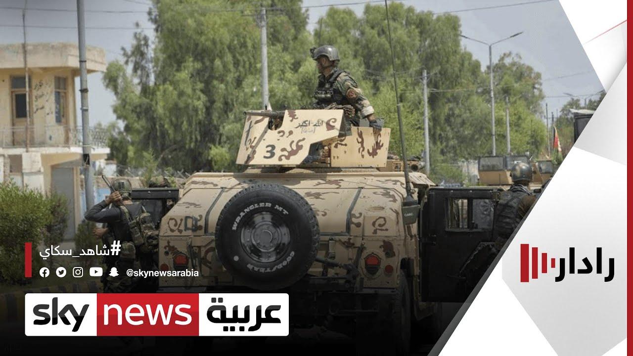 مقتل 5 وإصابة آخرين في هجوم بجلال آباد في أفغانستان | #رادار  - نشر قبل 35 دقيقة