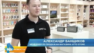 """Что интересного можно купить в новом магазине """"АТТО Store""""?"""